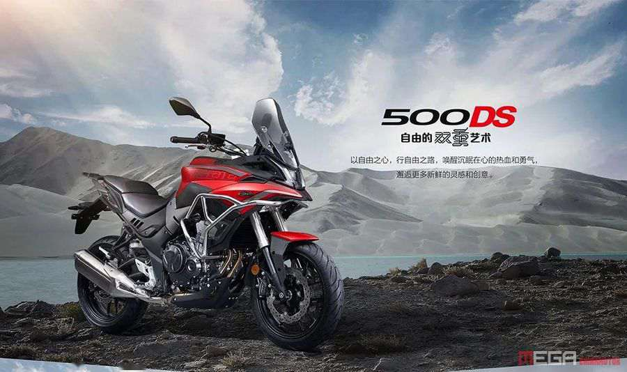 VOGE 500DS GOES ON SALE THIS MONTH VOGE 500DS MEGA CHINAMOTOR 5