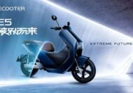 ECOOTER Promotes Its New Product E5 ECOOTER Promotes Its New Product E5  motorcycle and electric bike news MEGA CHINAMOTOR 05